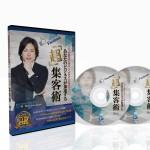 新DVDパッケージ