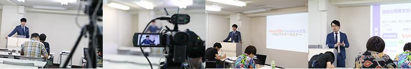 2018年5月25日、7月27日の2日間東京にてセミナーを開催しました。 後日、本プログラム購入者様とセミナー参加者様が実戦し、結果が出たので情報をシェアさせていただきます。